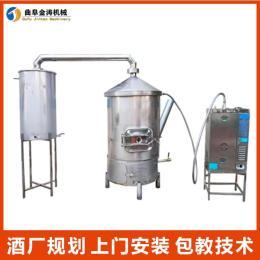 合肥中小型酿酒设备价格 白酒酿酒设备 金涛白酒酿酒设备供应厂家