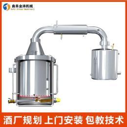 淮南小型酿酒设备价格 大型酿酒设备 金涛酿酒设备生产厂家