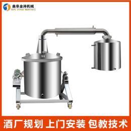 安庆烧酒设备价格 全自动酿酒设备 金涛生产白酒设备厂家