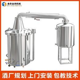 马鞍山全自动酿酒机价格 小型家庭酿酒设备 金涛烤酒设备厂家
