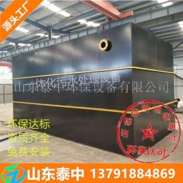 泰廣環保加工生產定制食品廠污水處理設備