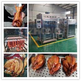 熏鸡熏鸭专用熟食烟熏炉 哈尔滨红肠不锈钢烟熏设备