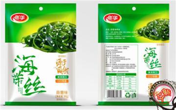 東北酸菜包裝袋生產廠家A東北酸菜包裝袋生產廠家龍王加工廠家
