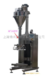 CM-S25脫氣包裝機