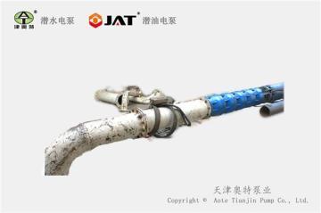 热水温泉用潜水泵-奥特泵业