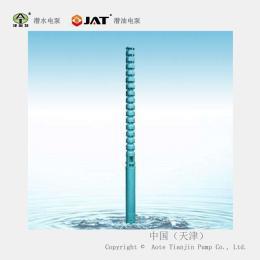 QJR系列供暖采暖温泉用热水泵耐高温电缆
