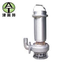 QWR系列排污水用不锈钢潜水泵报价