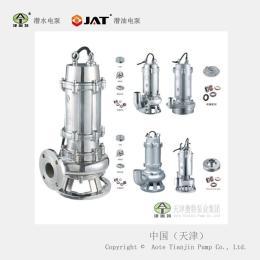 耐腐蚀潜水泵 排污水泵 不锈钢材质