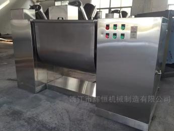 槽型混合机,不锈钢槽型混合机