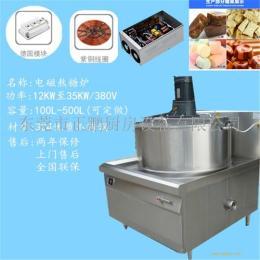 定做1米2加高融糖炉 熬1000斤糖的电磁炉价格 35KW自动搅拌熬糖机
