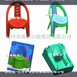 扶手椅子塑胶模具制作