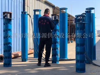 天津200QJ40-180-37KW深井潜水泵厂家-潜成发货快速