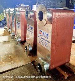铜钎焊板式换热器
