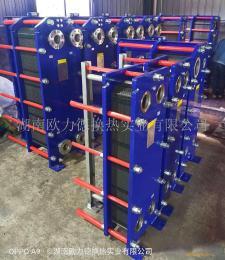 酒精回收板式冷凝器板式换热器