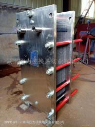 食品饮料医药生物行业板式换热器