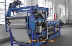 二手漿葉干燥機型號供應