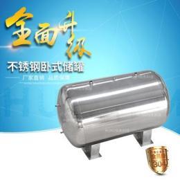 卧式储罐  储奶罐 储缸 不锈钢储罐