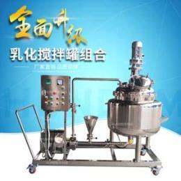 不锈钢乳化泵搅拌罐组合 电加热搅拌罐