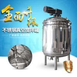 不锈钢电加热搅拌桶 反应釜