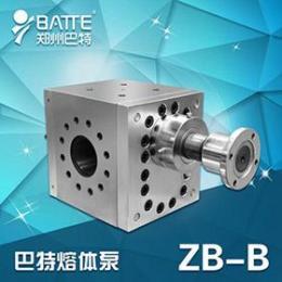 熔喷计量泵 熔喷机高温计量泵