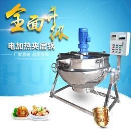 不锈钢夹层锅 电加热搅拌夹层锅
