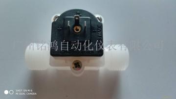 FHKU-938-6300防腐微型液体流量计