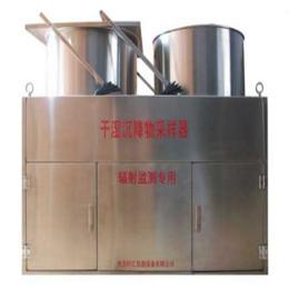 SCJ-302F( 辐射型)降水降尘自动采样器