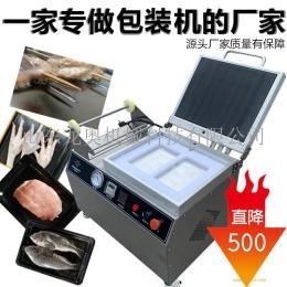 速冻食品真空贴体包装机-酱菜封口机