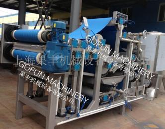 上海果丰机械 带式榨汁机  出汁率高