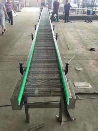 链条式网带刮板输送机网带不锈钢耐高温输送带