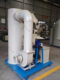 实验室废气处理设备一体化喷淋塔 化验室废气净化