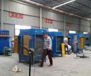VOCs有机废气处理设备 光氧催化废气除臭设备