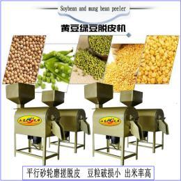 新型高效绿豆脱皮机整粒率高