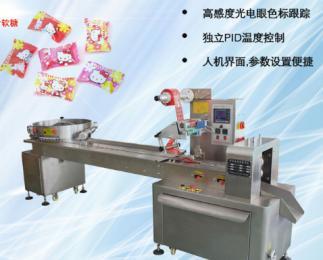 广东糖果自动包装机 年货食品包装机械 固体食品多功能包装设备