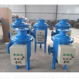 怀化源热泵专用水处理器   智能循环水处理装置