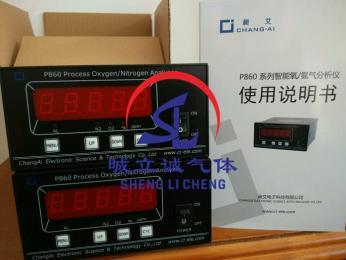 P860-4N氮气分析仪参数