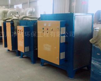 VOCs有机废气处理设备-光氧催化废气处理设备-四川厂家