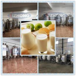 血浆制冷罐 制冷罐厂家 复原乳保鲜罐  畜牧场专用制冷罐