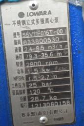 LOWARA轴封33SV7/1AG185T