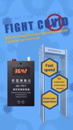 西城区菜市场无停留测温门,超市热成像体温测度仪厂家直销