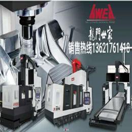 台湾亚崴龙门加工中心LP-4025价格实惠