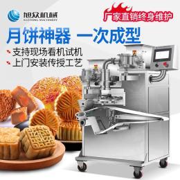 旭眾月餅機商用智能全自動不銹鋼食品機械生產線餡中餡包陷機