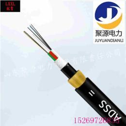光纜廠家ADSS非金屬電力光纜ADSS光纜重量輕