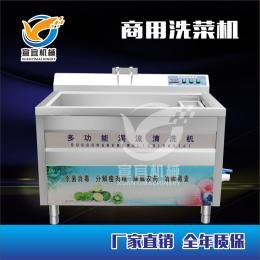 超声波洗碗机 大型饭店厨房餐厅餐盘餐碗清洗机 尺寸可定制