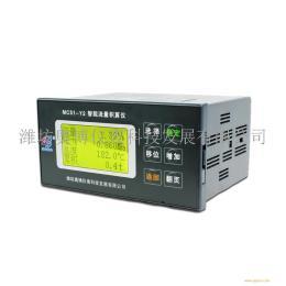 潍坊奥博MC51-Y2智能流量积算仪二次显示仪表