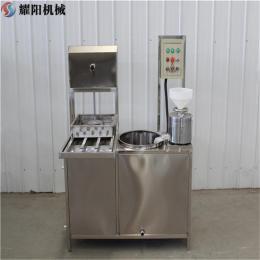 小型豆腐机价格 不锈钢豆腐机厂家出售