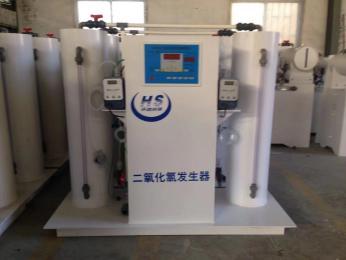 环森环保污水处理设备