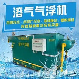 广西客户订购污水处理设备 潍坊环森环保