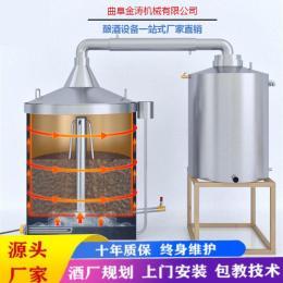 金涛200斤烧电酿酒设备 白酒酿造设备 家用烧酒设备厂家
