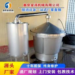 金濤白酒蒸酒設備 多功能烤酒設備 全自動釀酒設備廠家